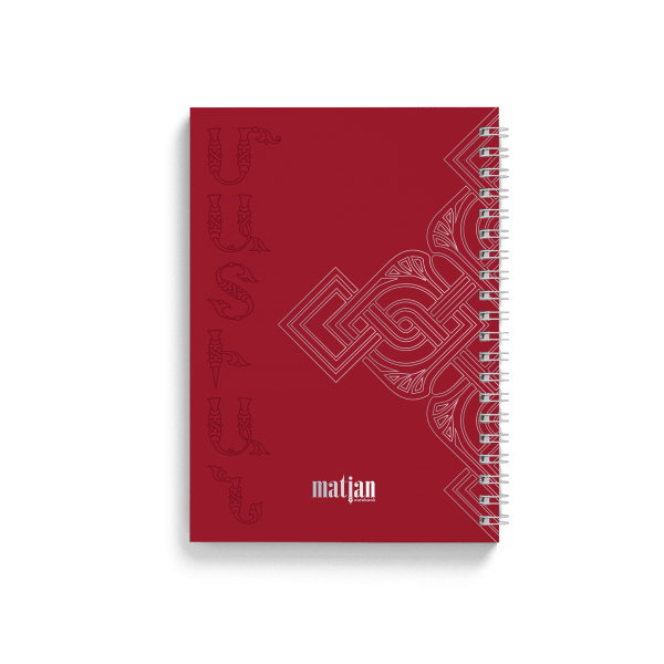 armenian roots red spiral notebook back