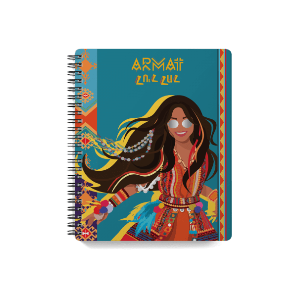 "ARMAT ""HUH HAH"" Spiral Exercise Notebook 